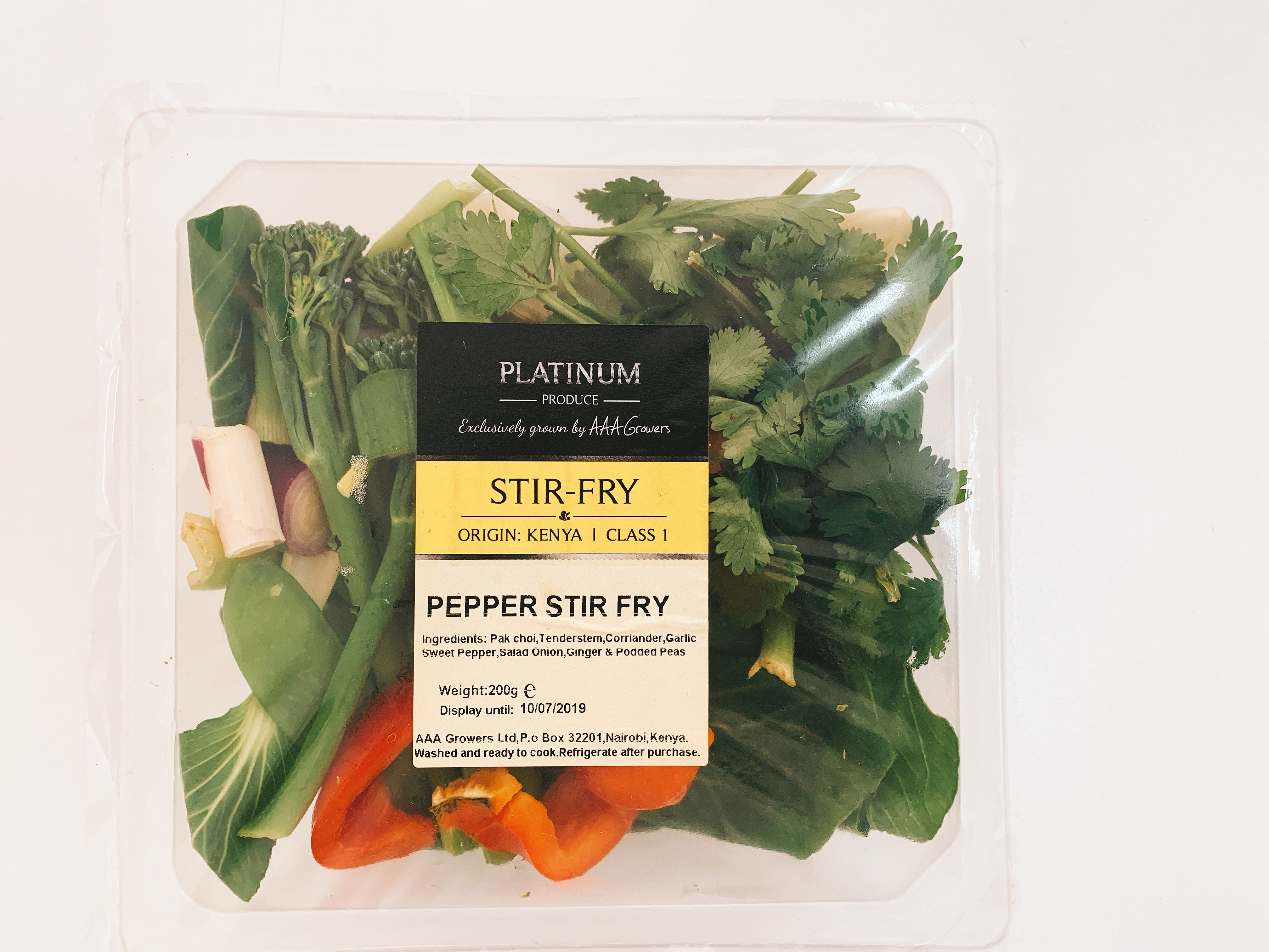 Pepper Stir Fry (200gms)